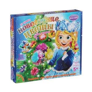"""Набор для творчества Bondibon""""Новогодние цветы"""""""