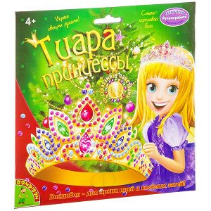 """Набор для творчества Bondibon """"Новогодняя тиара принцессы с пайетками и стразами"""""""