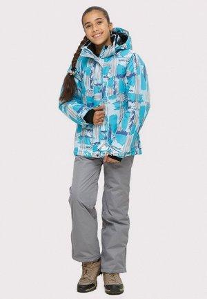 Подростковый для девочки зимний горнолыжный костюм голубого цвета