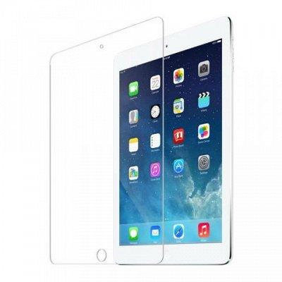 39-Защитные стекла Glass и аксы! Новинки! Подарки!   (06.09. — Защитные стекла для iPad и SAMSUNG GALAXY TAB — Для телефонов
