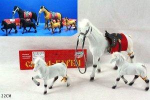2547 Лошадь в пак.