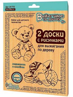 """01772 Доски для выжигания """"Медвежонок и Слоненок"""" 2 штуки"""