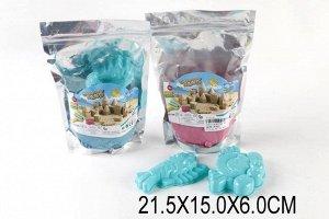 HT720-14 Кинетический песок с формочками(2шт)в пакете