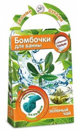 """С0705 Бомбочки для ванны своими руками """"Дельфин"""""""