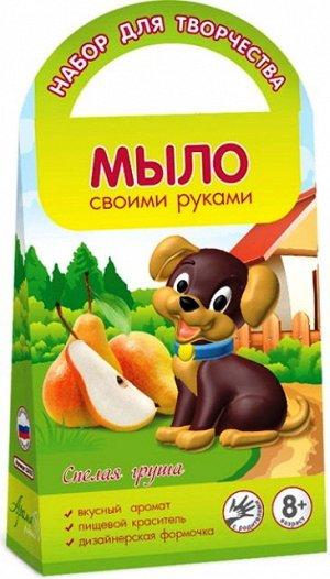 """С0219 Мыло своими руками """"Спелая груша"""" с форм.щенок"""