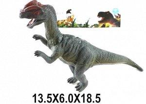 LT323L1 Динозавр в пакете