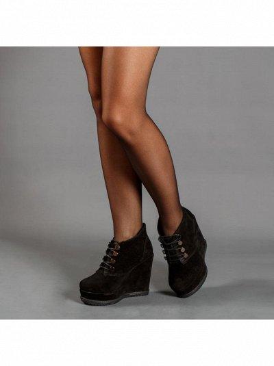 Одежда, обувь. Всё в наличии. Быстрая доставка! — Обувь — Для женщин