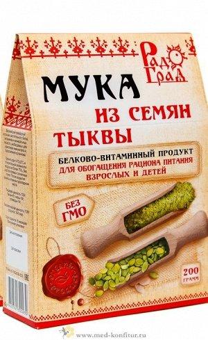 Мука из семян тыквы 200 гр