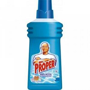 MR PROPER Моющая жидкость для полов и стен Океан 500мл