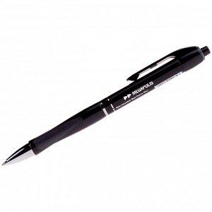 """Ручка шариковая автоматическая Erich Krause """"Megapolis Concept"""" черная, 0,7мм, грип"""