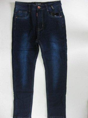 Брюки джинс утепленные для мальчиков