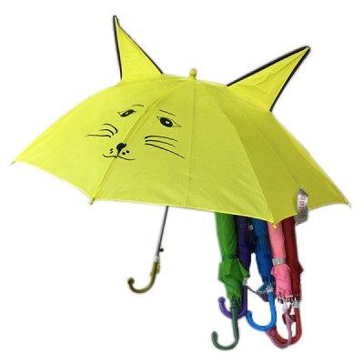 ЗелКрок-610. Поступление 2 контейнеров с игрушками! — Зонты — Зонты