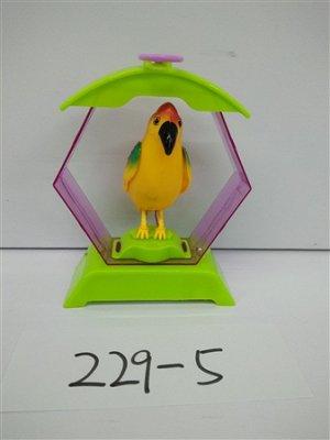 Попугай OBL697314 229-5 (1/144)