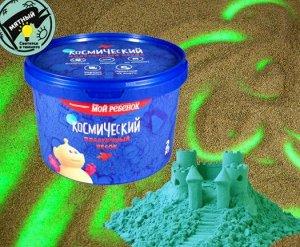 """KP2MG Пластичный песок """"Мятный"""" 2 кг светится в темноте"""