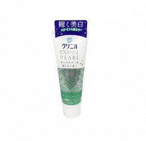 """LION Зубная паста """"Clinica Enamel Pearl"""", отбеливающая, аромат цитрусовых и мяты, верт. туба, 130 гр"""