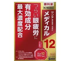 Sante Medical 12 для борьбы с сильной усталостью глаз