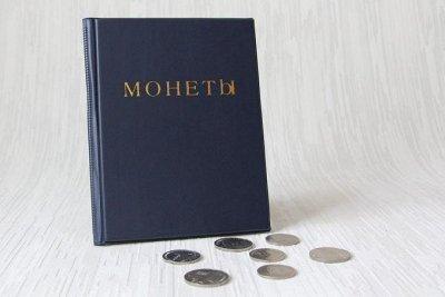 Я- коллекционер! Монеты в наличии. Новинки.  — Альбомы ПССБ+Новинки от 13.07 — Коллекционирование
