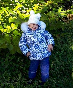Комплект зимний: куртка + полукомбинезон