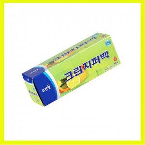 Плотные полиэтиленовые пакеты на молнии 15см*10см,  20 шт.