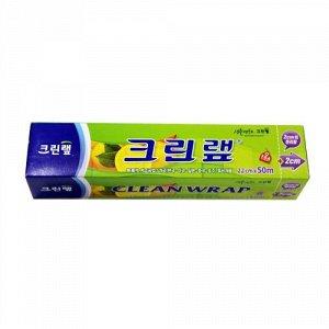 ПЛОТНАЯ пищевая пленка    (с отрывным краем-зубцами) 22см*50м