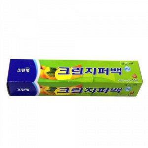 Плотные полиэтиленовые пакеты на молнии 30см*35см, 15 шт.