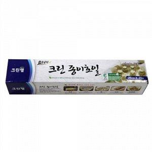 Пергаментная бумага (для выпечки и готовки пищи без масла) 25см*20м