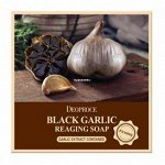 Мыло с черным чесноком Deoproce Black GArlic Reaging Soap, 100g