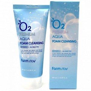 Кислородная пенка для умывания FARMSTAY O2 Premium Aqua Foam Cleansing, 100мл