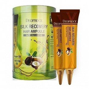 Восстанавливающие ампулы для волос DEOPROCE Silk Recovery Hair Ampoule, 10шт*10g