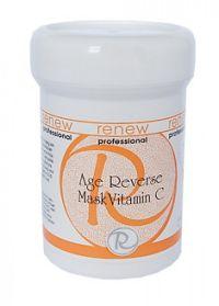 Распил Антивозрастная маска с активным витамином С