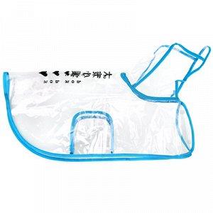 """Одежда для собаки """"Плащ с капюшоном"""" прозрачный, на кнопках р-р L 33см, голубой кант, ПВХ (Китай)"""