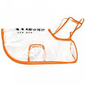 """Одежда для собаки """"Плащ с капюшоном"""" прозрачный, на кнопках р-р L 33см, оранжевый кант, ПВХ (Китай)"""