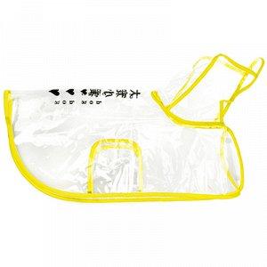 """Одежда для собаки """"Плащ с капюшоном"""" прозрачный, на кнопках р-р S 25см, желтый кант, ПВХ (Китай)"""