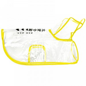 """Одежда для собаки """"Плащ с капюшоном"""" прозрачный, на кнопках р-р М 29см, желтый кант, ПВХ (Китай)"""