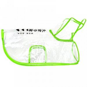 """Одежда для собаки """"Плащ с капюшоном"""" прозрачный, на кнопках р-р М 29см, зеленый кант, ПВХ (Китай)"""