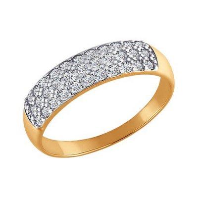❤СЕРЕБРО - серьги, кольца, браслеты Скидки до 30%💍 — ЗОЛОТО — Ювелирные украшения