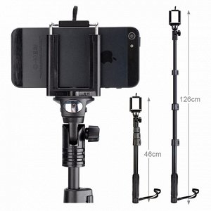 Монопод для экшн камер Yunteng 188