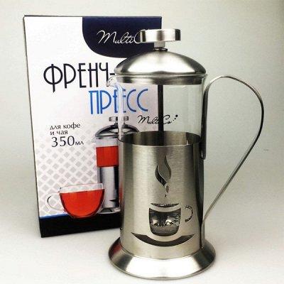 Посудная лавка — Чайники, заварники, Френч-прессы — Посуда для чая и кофе