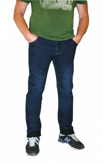 Джинсовая одежда — Утепленные мужские джинсы — Джинсы