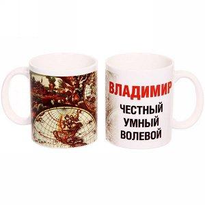 """Кружка керамическая 330 мл Имена мужские """"Владимир"""""""