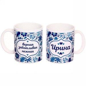 """Кружка керамическая 330 мл Имена женские """"Ирина"""" Цветочки"""