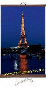 Гибкий обогреватель на стену Париж 400Вт (ЭО 448/2)