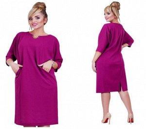 Платье цвет: ФУКСИЯ