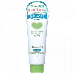 Маска для сухих и нормальных волос «Увлажнение» с натуральными ингредиентами без добавок «Mutenka»
