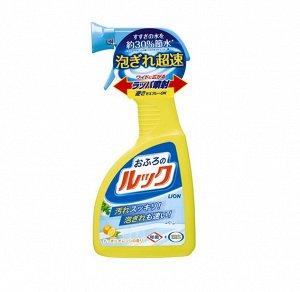 """LION Чистящее средство для ванной """"LOOK"""" с ароматом апельсина, спрей, 400 мл"""