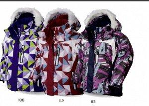 Зимняя мембранная куртка Кетч (Ketch, Швеция), фото внутри