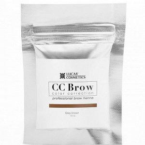 Хна для бровей CC Brow (grey brown) в саше (серо-коричневый), 10 гр