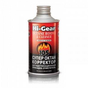 "Октан-корректор ""Hi-Gear"" Супер, флак.325ml"