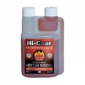 """Октан-корректор """"Hi-Gear"""" Очиститель +ER, с дозатором 237ml"""