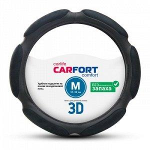 Оплетка CarFort 3D, 6 подушек, черная, М